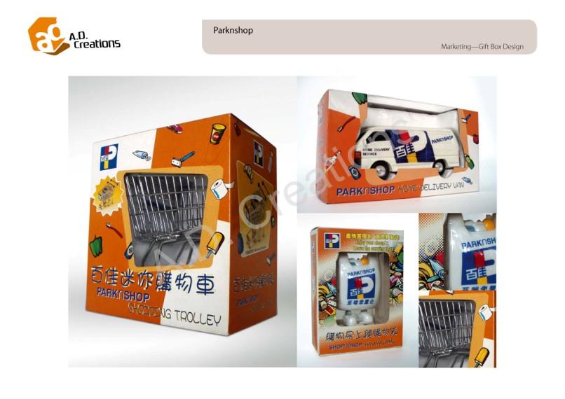 A.D. Creations Parknshop Marketing-Gift Box Design PARKSHOP ONE DILVERY ecic PARKNSHOP OYE DELIVERV VAN 百佳出你購物車 tam PARKNSH PARKISHOP PARKISHOP SHOPDING TROLLEY SHOPTDROP wC,Product,Brand,Technology,Games,Graphic design
