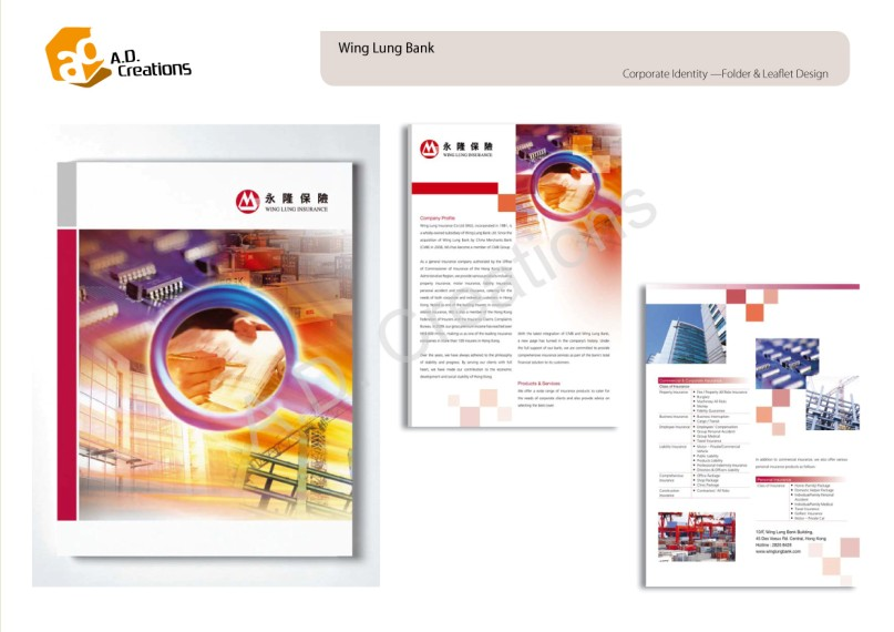 A.D. Creations Wing Lung Bank Corporate Identity-Folder & Leaflet Design 永隆保險 M永隆保險 WING LUNG INRANCE tios w www,Product,Text,Font,Graphic design,Website