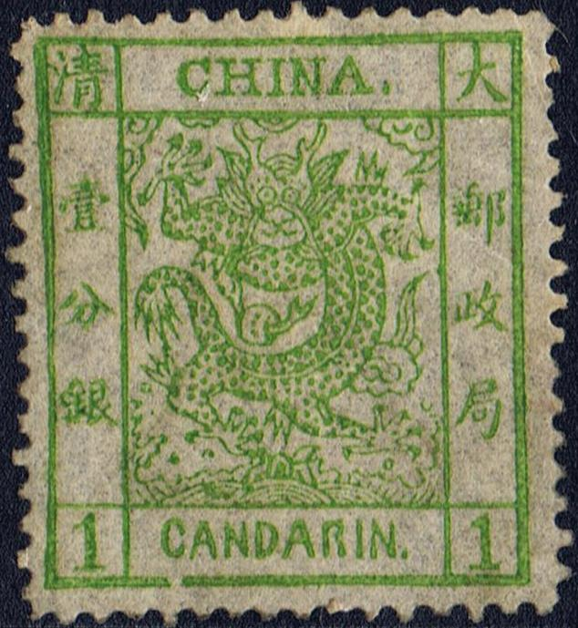 | CHINA. CANDARIN.,postage stamp,green,fauna,currency,needlework