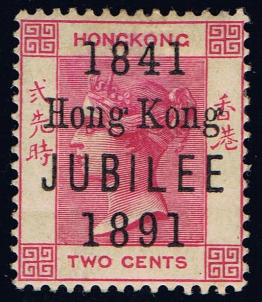 Hong Kong UBILEE 𣊭| TWO CENTS,postage stamp,pink,text,font