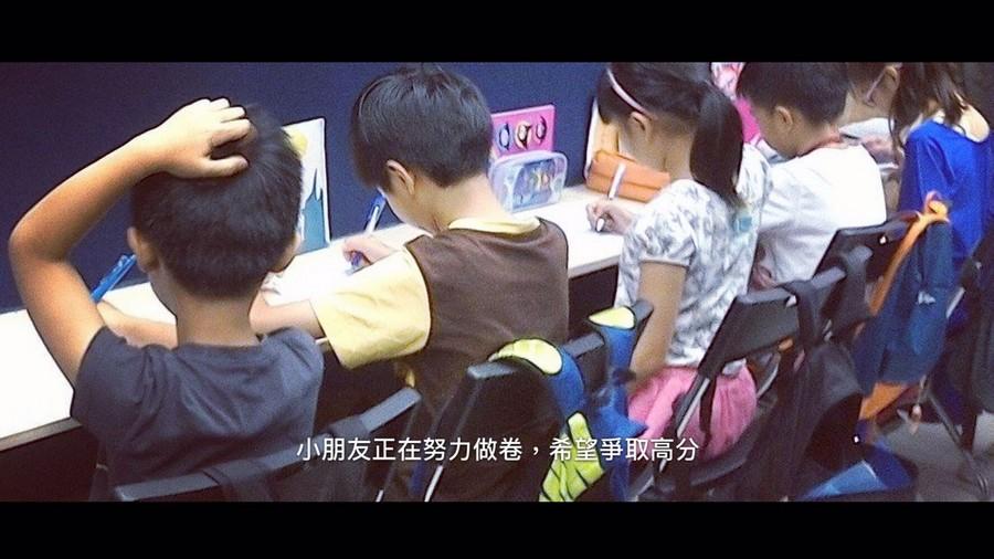 小朋友正在努力做卷,希堂爭取高分 ㄆㄡ,child,boy,product,girl,