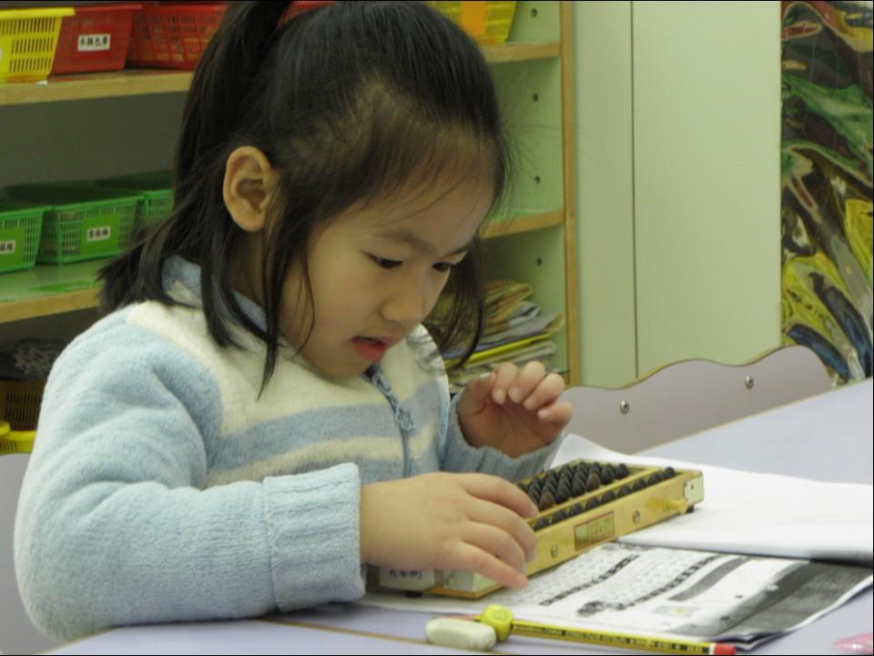 child,room,learning,homework,toddler