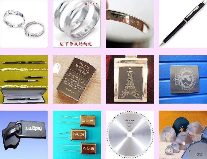 刻下你我的约定 5월 31일 220.48M Z20.48M Z20.48M,product,product,font,plastic,brand