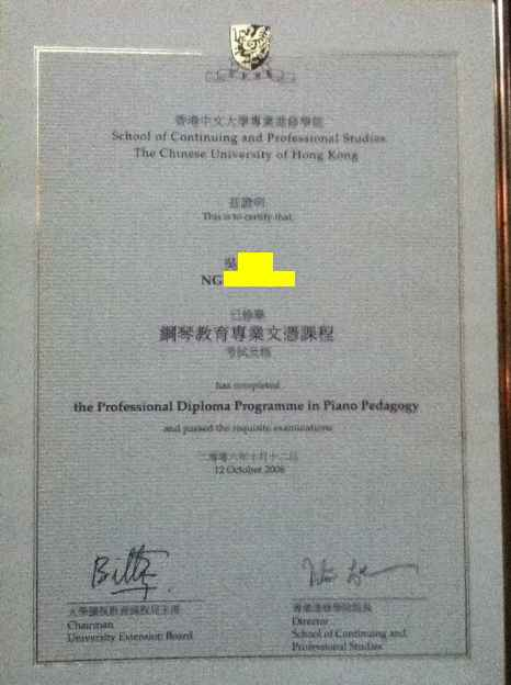 香涛中文大準專2tte9 Sctool af Continuing and Professinat Studios The Chinese Uiniversity of Hong Kong NG 鋼琴教育專業文憑課程 the Professional Diploma Programme in Piano Pedagosy rector Schook ot Cona Chainhan,text,diploma,academic certificate,document,paper