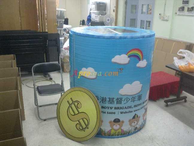 a.com 港基督少年軍 BOYS' BRIGADE 4 5400 websiter,Product