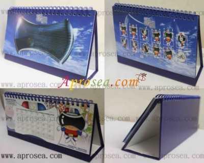 www.aprosea.Cop www.aprosea. com se, c osea, com,Product,Napkin holder,Box,