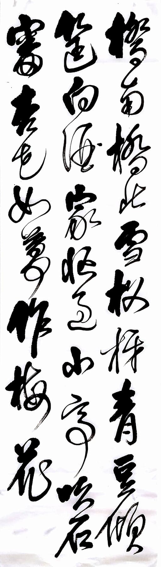 Calligraphy,Font,Art,Black-and-white