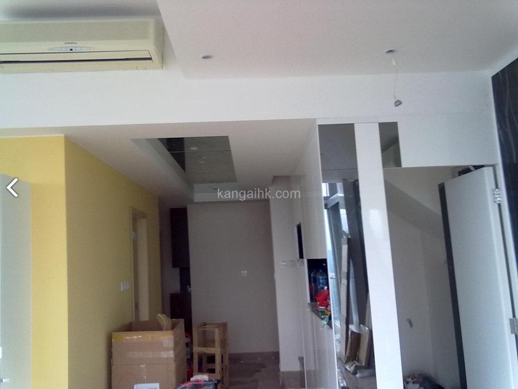 kangaihk.com,property,ceiling,structure,real estate,interior design