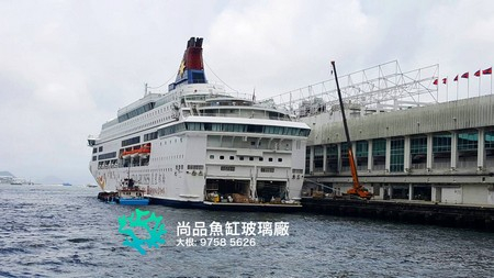 尚品魚缸玻璃廠 大根: 9758 5626,passenger ship,cruise ship,water transportation,waterway,ship