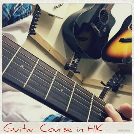 vitar Course in HK,musical instrument,string instrument accessory,guitar,string instrument,plucked string instruments