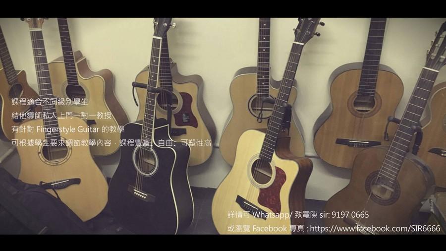 結他 有針對Fingerstyle Guitar的教 可根據學生要求調節教學內容 課程豐富! 教扌 自由 可塑性高 詳 致電陳sir: 9197 0665 或瀏覽Facebookin頁: https://www.facebook.com/SIR6666,guitar,musical instrument,string instrument accessory,string instrument,string instrument