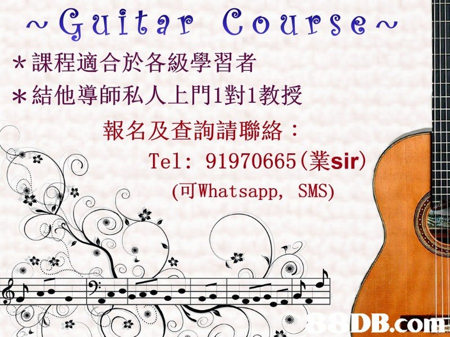 *課程適合於各級學習者 *結他導師私人上門1對1教授 報名及查詢請聯絡: Tel: 91970665 sir) What sapp, SMS) 兼 DB.com,text,font,string instrument accessory,line,guitar accessory
