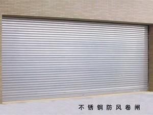 不锈钢防风卷闸,garage door,garage,door,gate,building