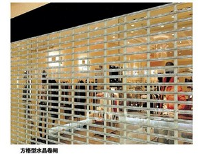 方格型水晶卷闸,wall,steel,inventory,