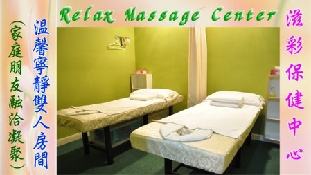 Relax Massage Center 庭馨 朋寧 麦靜 融 彩 保 健 中 雙 怜人 凝房 間 聚,product,furniture,hospital,bed,interior design