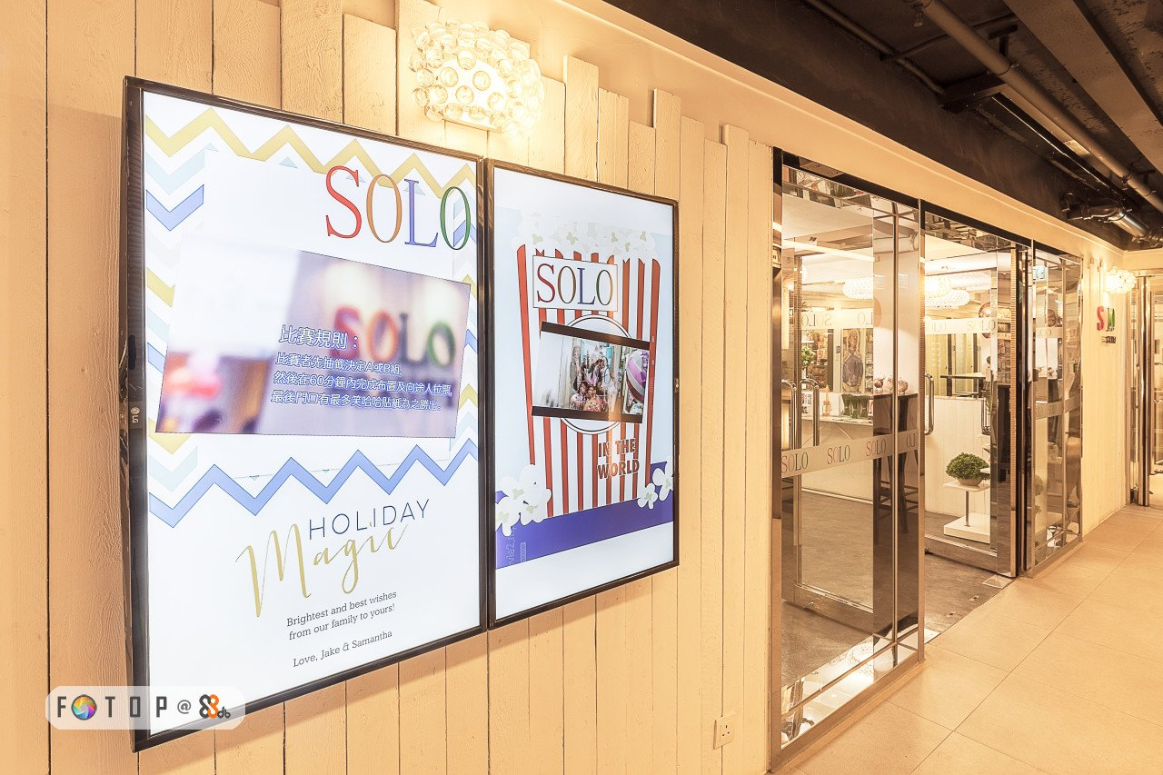 SoLO SOLO OLO SOLO S HOLIDAY Brightest and best wishes Love, Jake a,exhibition,advertising,
