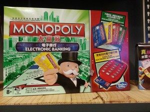 MONOPOLY,games,product,