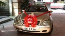 car,motor vehicle,vehicle,vehicle registration plate,mode of transport