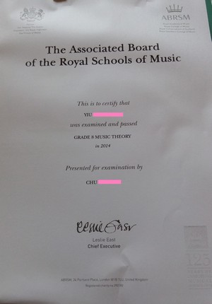 ABRSM The Associated Board of the Royal Schools of Music This is to certify that TU was examined and passed GRADE8MUSIC THEORY Presented for examination by CHU Leslie East Chief Executive,text,font,document,