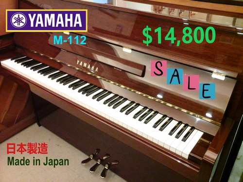 YAMAHA M12 $14,800 M-112 日本製造 Made in Japan 制:生 .,musical instrument,piano,keyboard,digital piano,player piano
