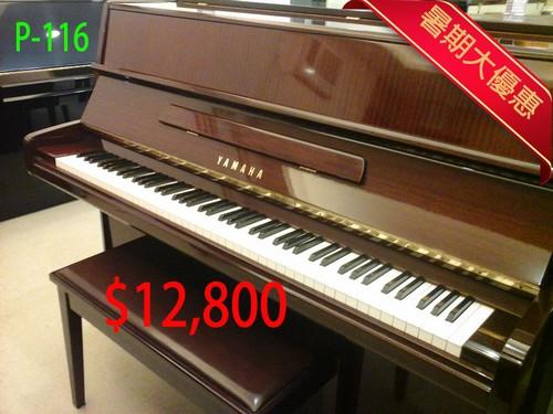 P-116 $12,800,piano,musical instrument,keyboard,player piano,digital piano