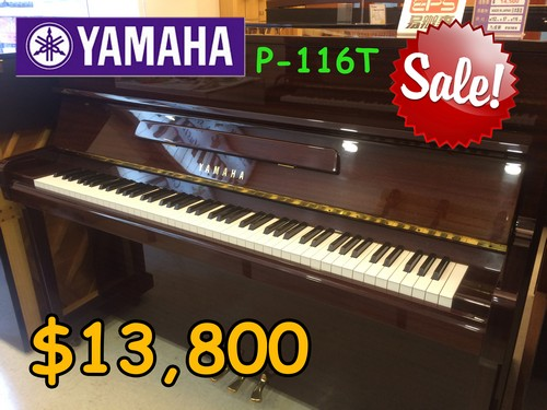 p-116T Sale $13,800,piano,musical instrument,keyboard,digital piano,player piano