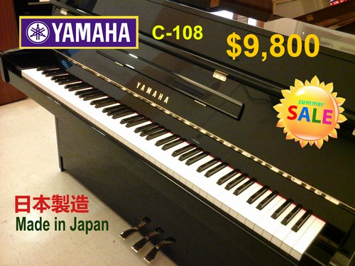 YAMAHA C-108 ummer SALE 日本製造 Made in Japan,musical instrument,piano,keyboard,digital piano,electric piano