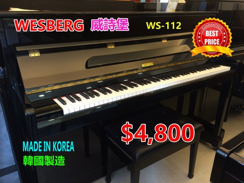 WESBERG威詩堡 ws-112 BEST PRICE $4,800 MADE IN KOREA 韓國製造,musical instrument,piano,keyboard,technology,digital piano