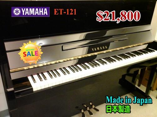 63 YAMAHA ET-121 S21,800 YAMAH SALE Madein Japan 日本製造,musical instrument,piano,keyboard,digital piano,technology
