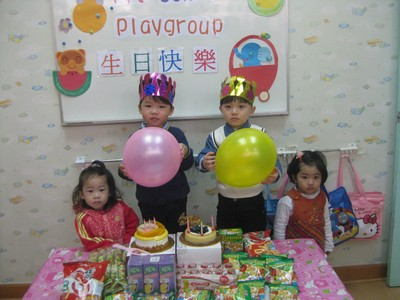 playgroutp 生日快樂,Party,Kindergarten,School,Event,Birthday