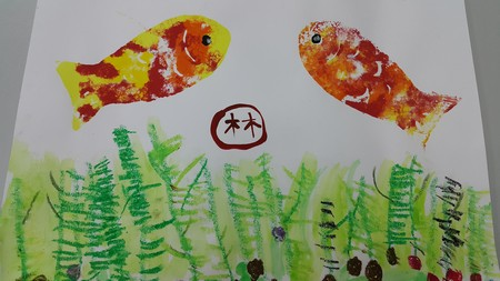 Organism,Leaf,Child art,