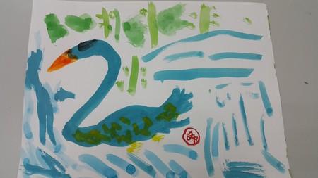 Organism,Swan,Painting,Child art,Art