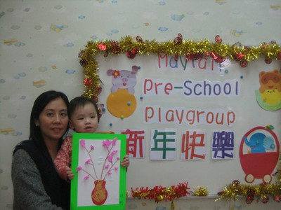 Pre-School Playgroup 年快樂,day,cake decorating,