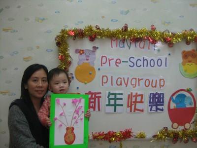 Pre-School Playgroup 年快樂,Adaptation,Event,