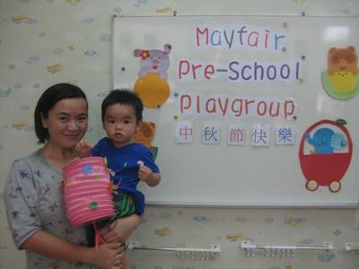 Mayfair pre-school, playgroup 中秋節快 · 1-,Child,Text,School,Kindergarten,Room