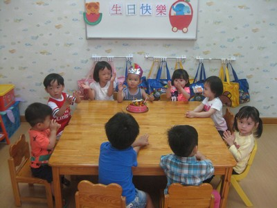 生旦快樂,School,Kindergarten,Class,Private school,Play