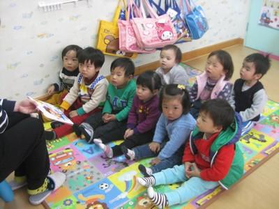 School,Class,Child,Learning,Kindergarten