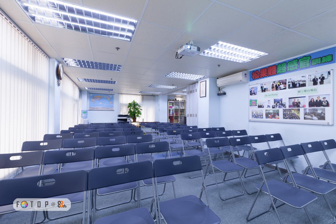網上電台專訪 On Air Power 32 FOTOP@2%b,classroom,conference hall,structure,auditorium,interior design