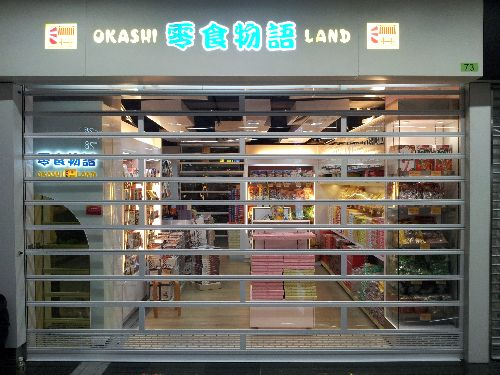 supermarket,retail,display case,bakery,convenience store
