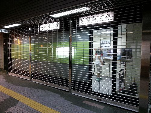 iron,gate,glass,window,