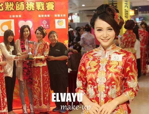 妝師挑戰賽 主辦機構 辦機構 媒體支持 ELVAY ke,kimono,sari,fashion,tradition,marriage