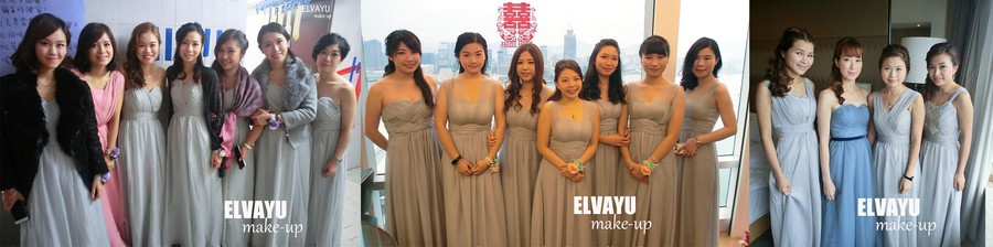 囍 ELVA ELVAYU ELVAYU Uu make-u,dress,fashion,girl,fashion design