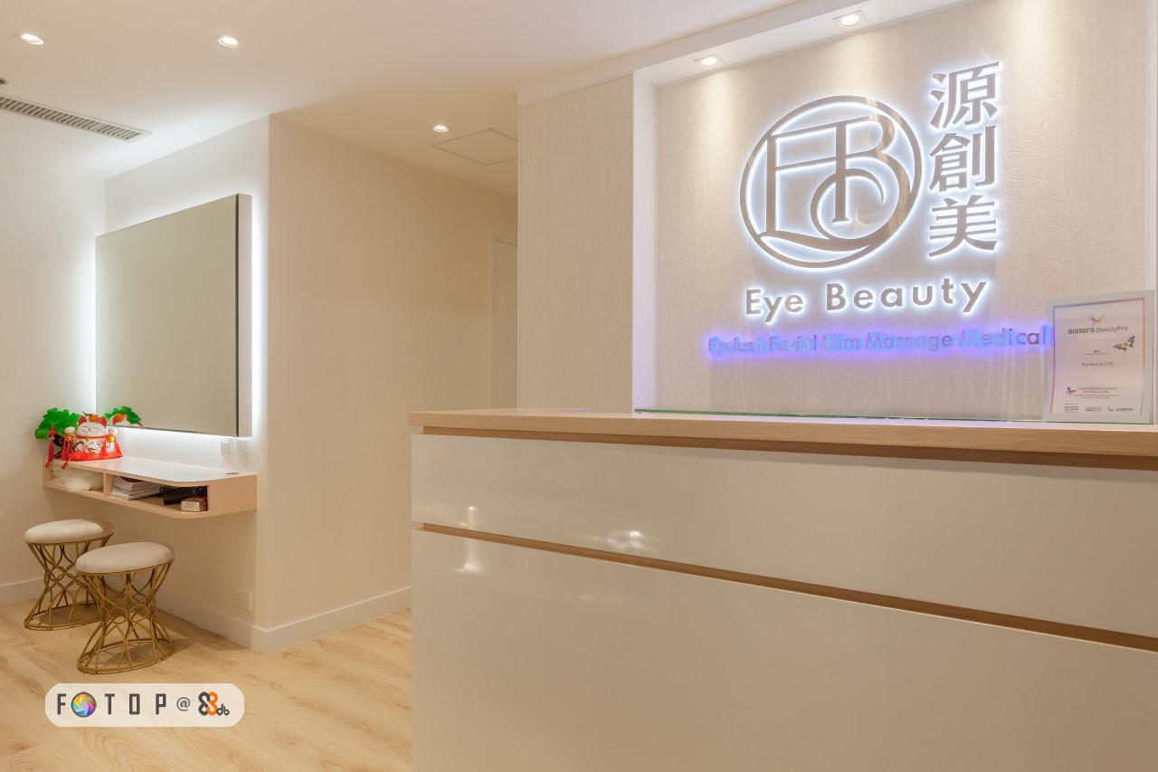源 創 Eye Beaut sısters Beauty Pro,Property,Wall,Room,Interior design,Product