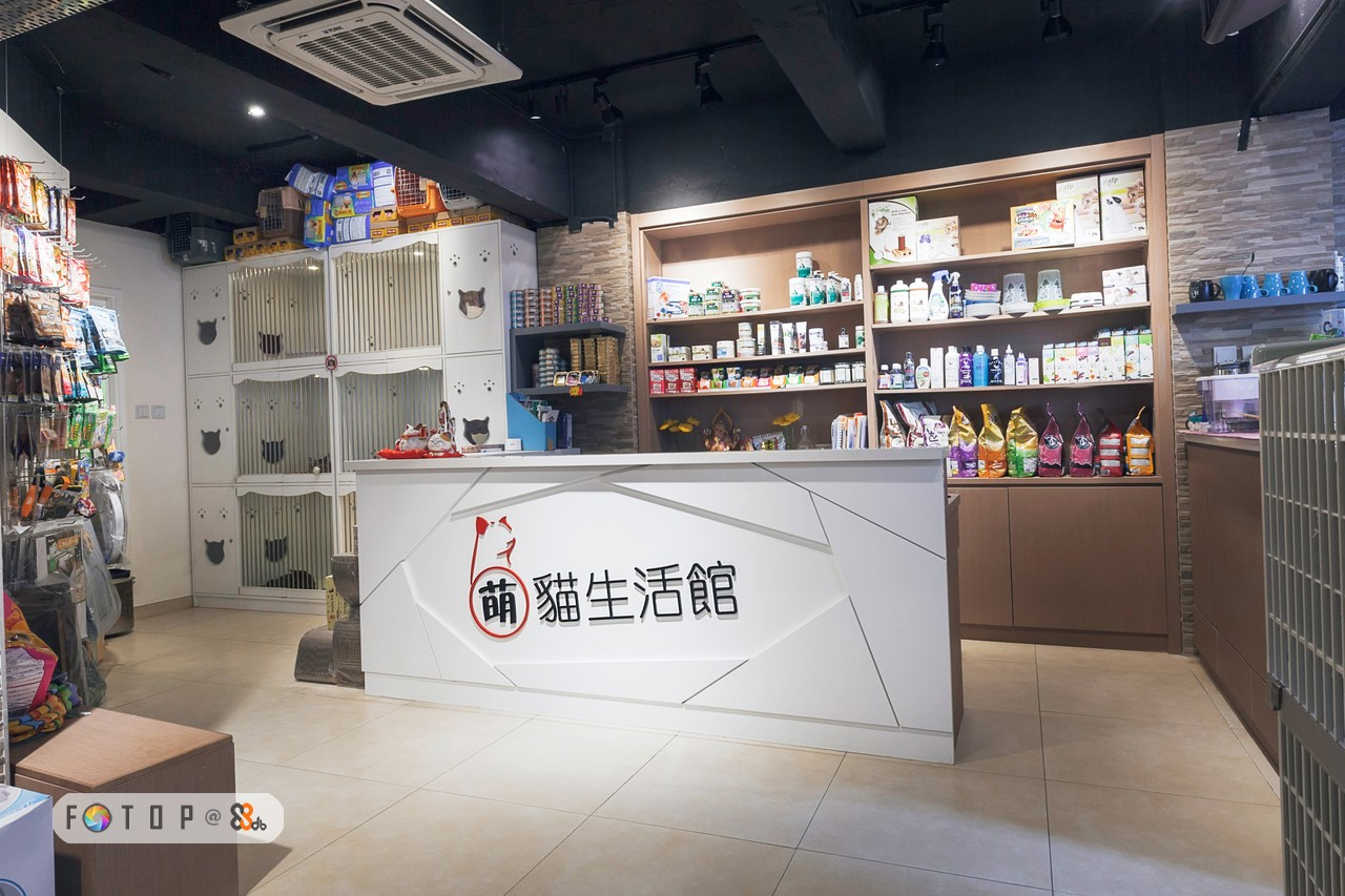 83 圃貓生活館 FOTO P@,retail,service,product,interior design,