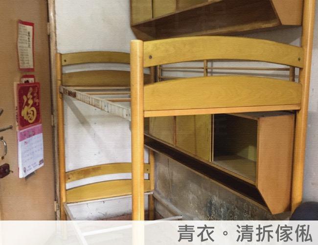 青衣。清拆傢俬,Shelf,Wood,Furniture,Stairs,Plywood