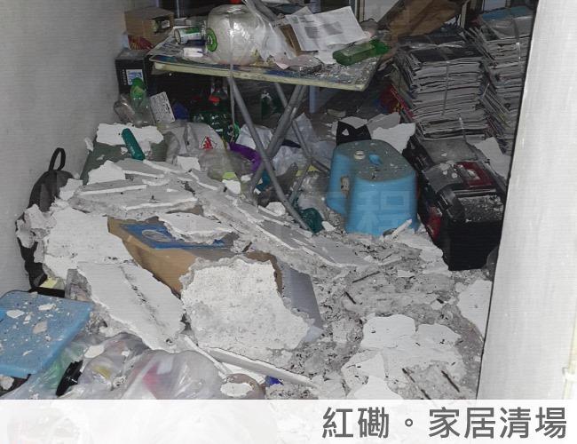 紅磡。家居清場,Waste,Plastic,Scrap,Litter