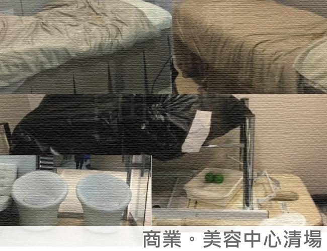 商業。美容中心清場,Furniture,Interior design,Table,