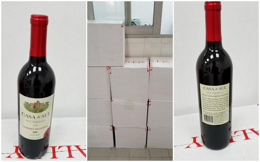 CASA di SUI SUI NALLEY cAUFORNA CABERNEY cO y nees of ee So da sec foh he presson Eny well as CASA di SUI SUIVALLEY CABERNET SAUVIGNON 2009 cArORN ALI,Bottle,Wine bottle,Glass bottle,Product,Drink