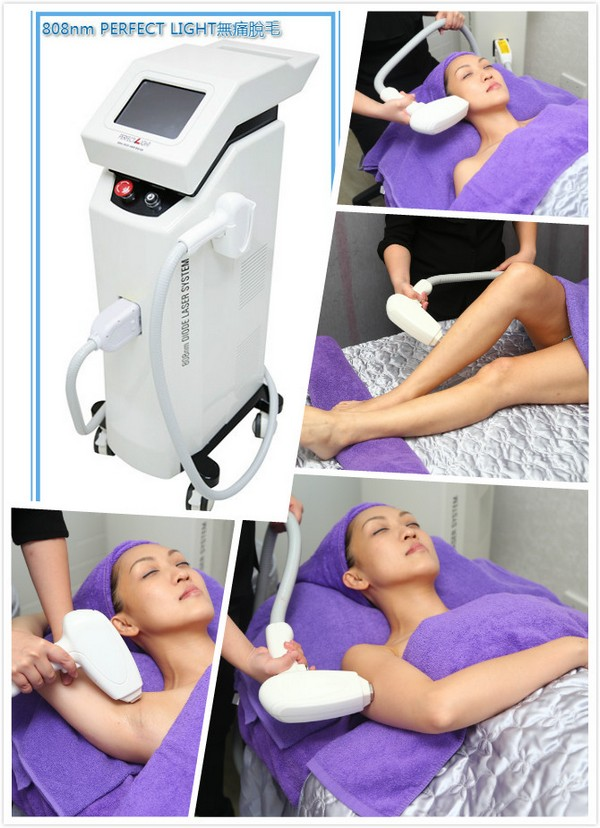 808nm PERFECT LIGHT無痛脱毛,product,purple,shoulder,therapy,health care