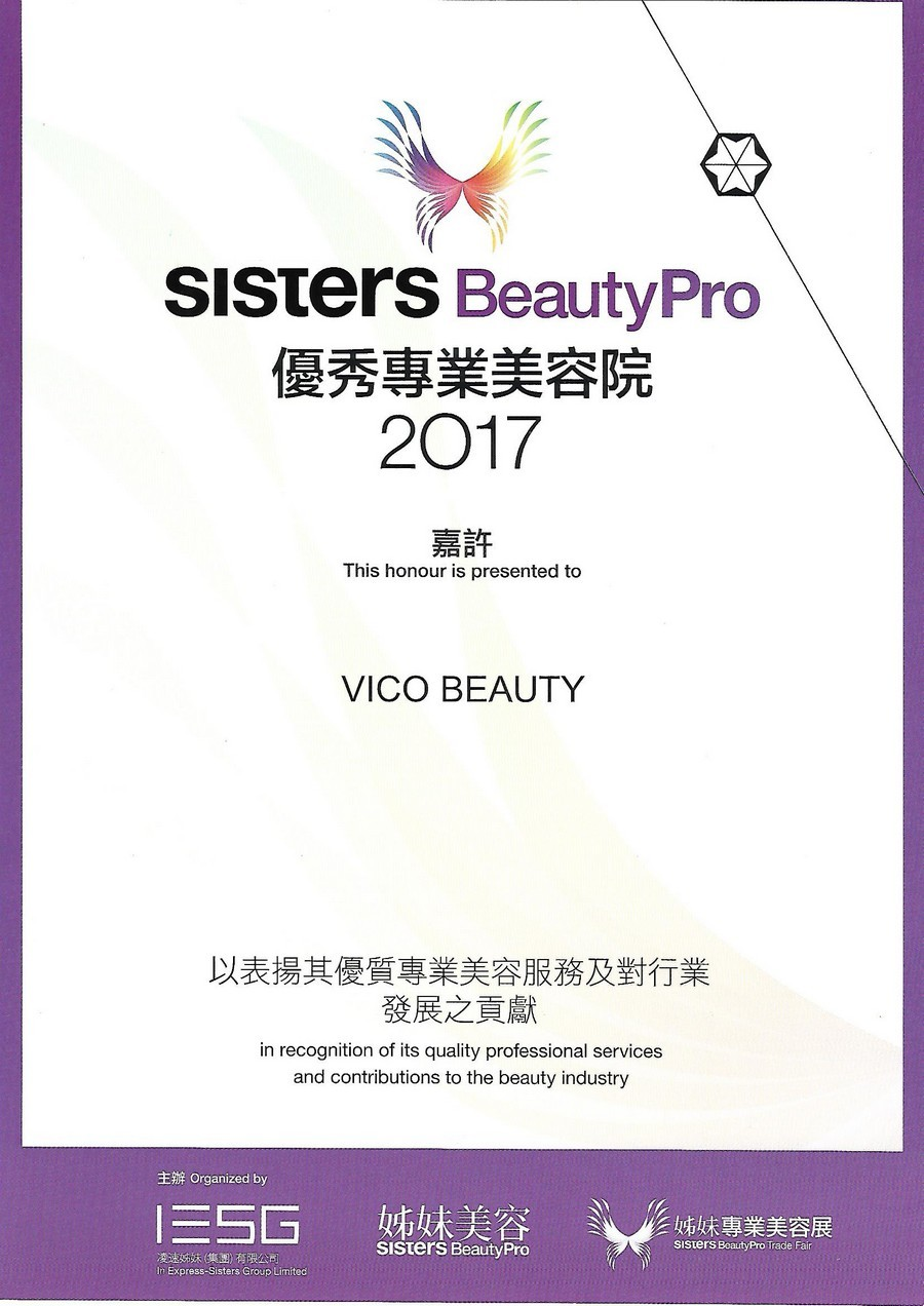 SiSters BeautyPro 優秀專業美容院 2017 嘉許 This honour is presented to VICO BEAUTY 以表揚其優質專業美容服務及對行業 發展之貢獻 in recognition of its quality professional services and contributions to the beauty industry Organized by ESG 姊妹美容 - 姊妹專業美容展 sisters BeautyPro Trade Fain SiSters BeautyPro 凌速姊妹(集團)有限公司 In Express-Sisters Group Limited,text,purple,font,line,paper